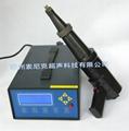 JY-C20超声波焊接应力时效冲击枪原理 3