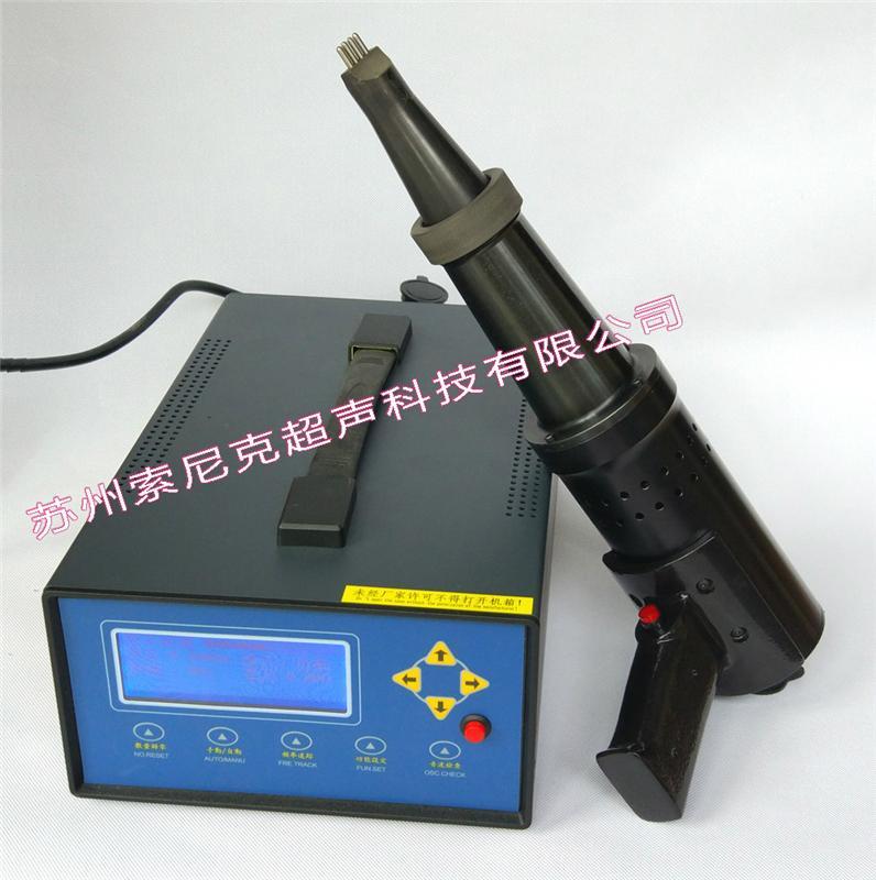 JY-C20超声波焊接应力时效冲击枪原理 4