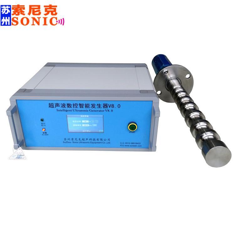 苏州JY-Y201G超声波锂电池浆料均质设备 3