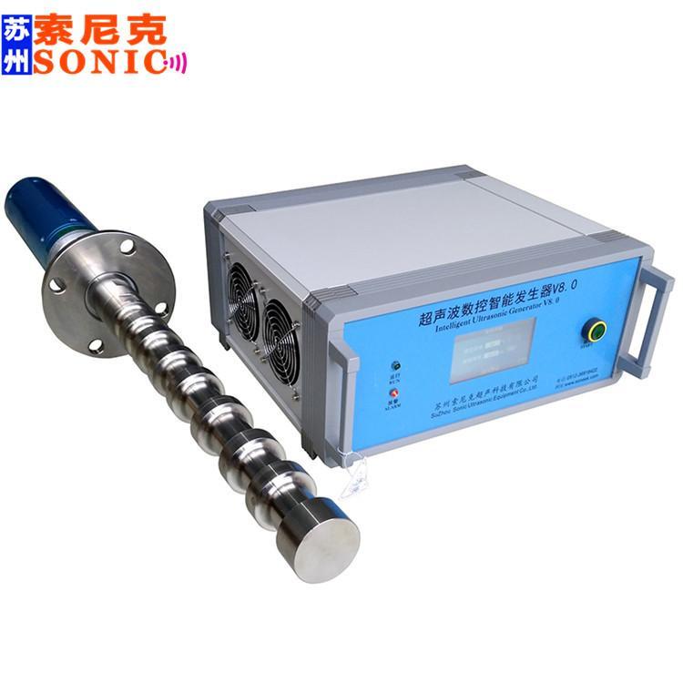 苏州JY-Y201G超声波锂电池浆料均质设备 1