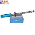 苏州JY-Y201G超声波锂电池浆料均质设备 4