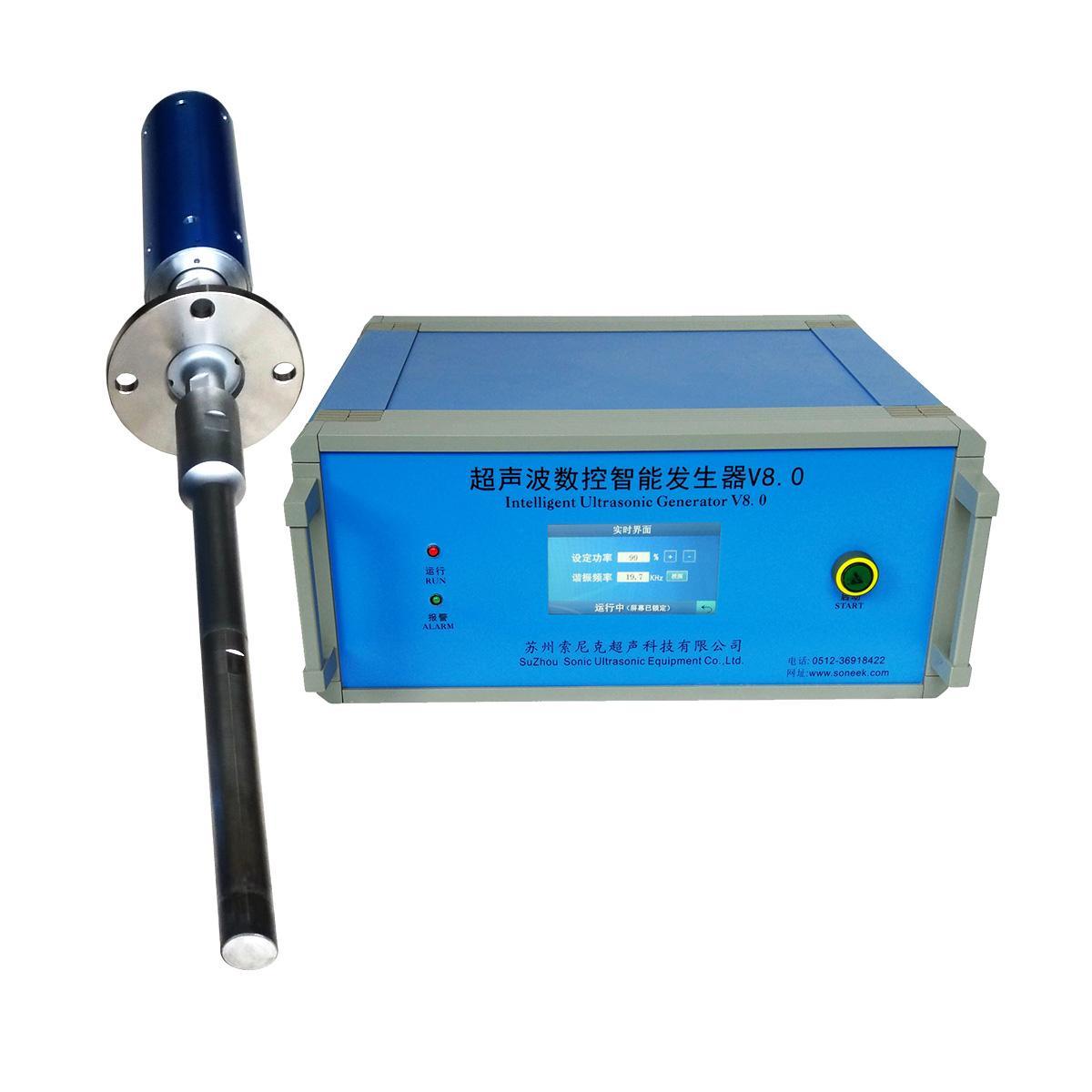 苏州超声波金属熔体处理系统生产厂家 3