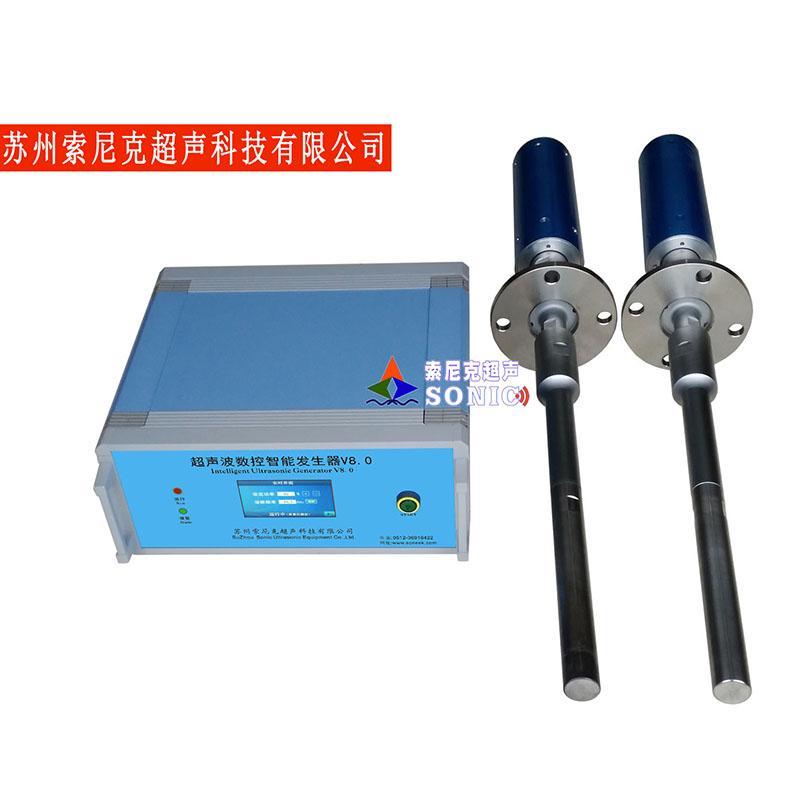 苏州超声波金属熔体处理系统生产厂家 1