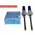 苏州超声波金属熔体处理系统生产