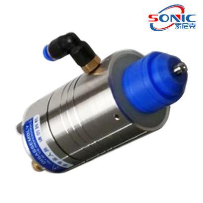 加气款JY-W50L超声波电池浆料喷涂机 5