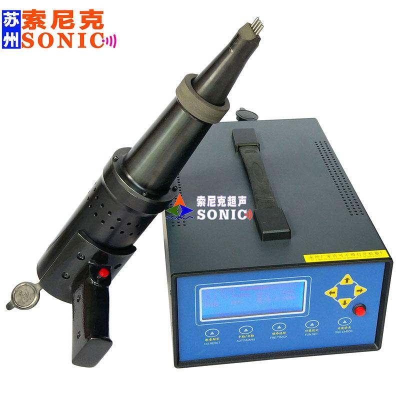 JY-C20超声波焊接应力时效冲击枪原理 1