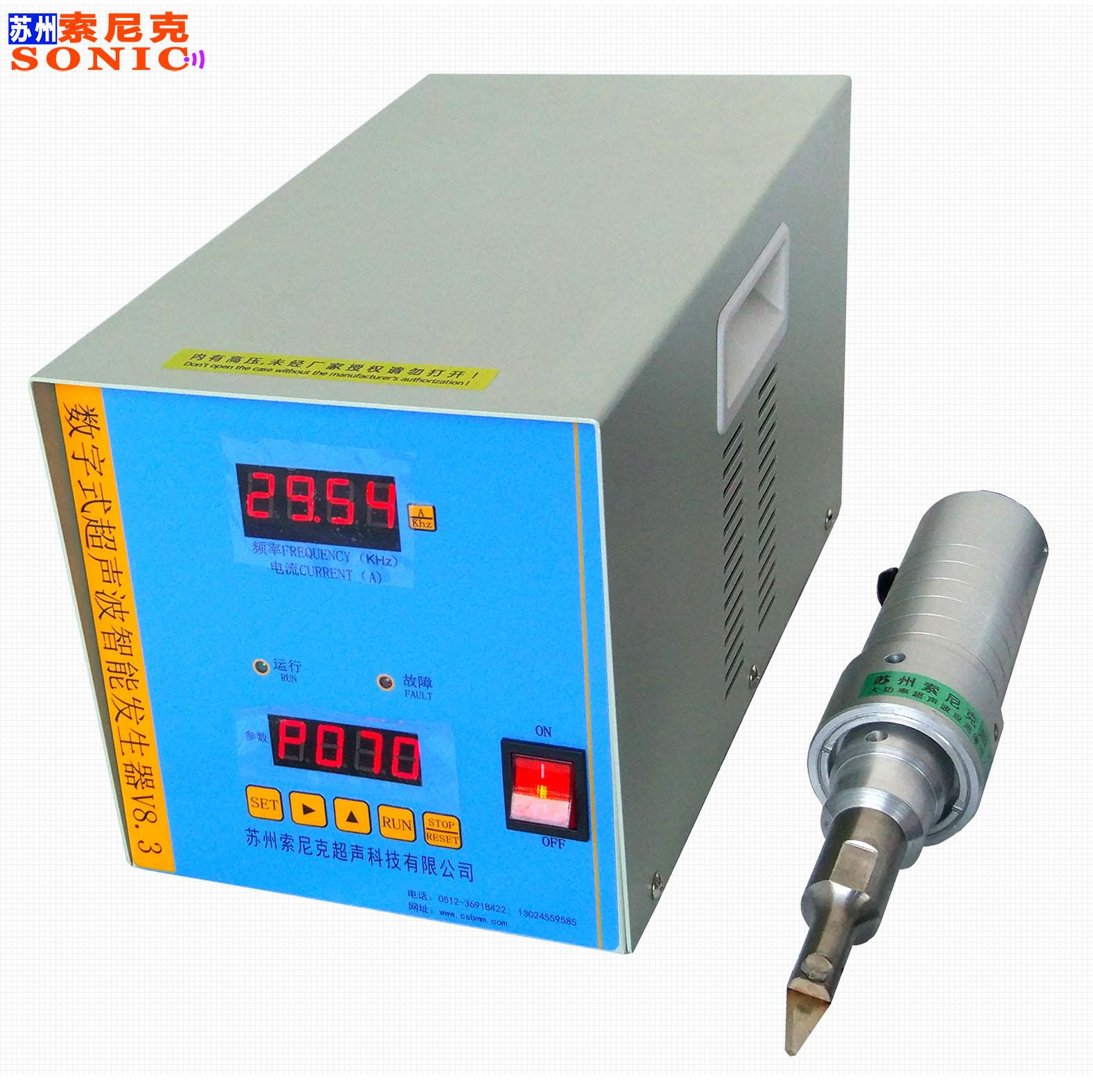 手持式JY-Q30超声波塑料切割修边机  2
