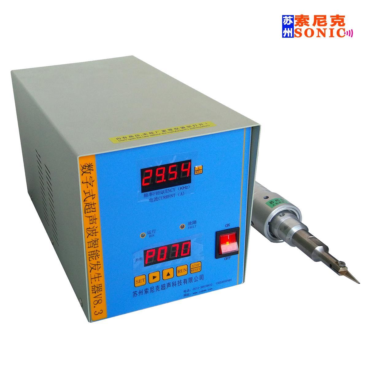 手持式JY-Q30超声波塑料切割修边机  3
