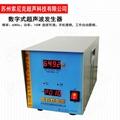 实验室JY-H60超声波钎焊设备 2