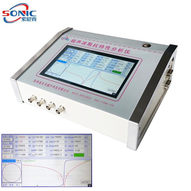 索尼克JY-J301超声波阻抗分析仪 2