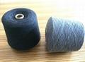 2/15nm 5%Cashmere35%Wool(19.5μm)30%Nylon30%Viscose Yarn 3