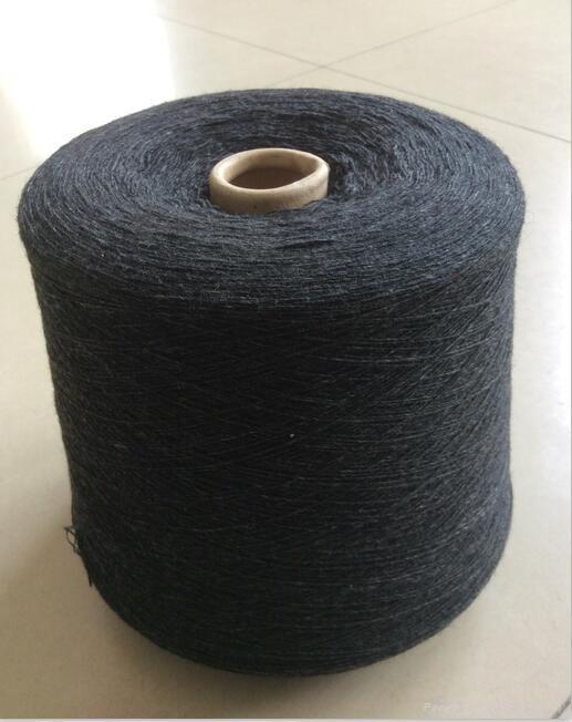 2/30nm-2/48nm 85% Wool(19.5um)15%Silk 3