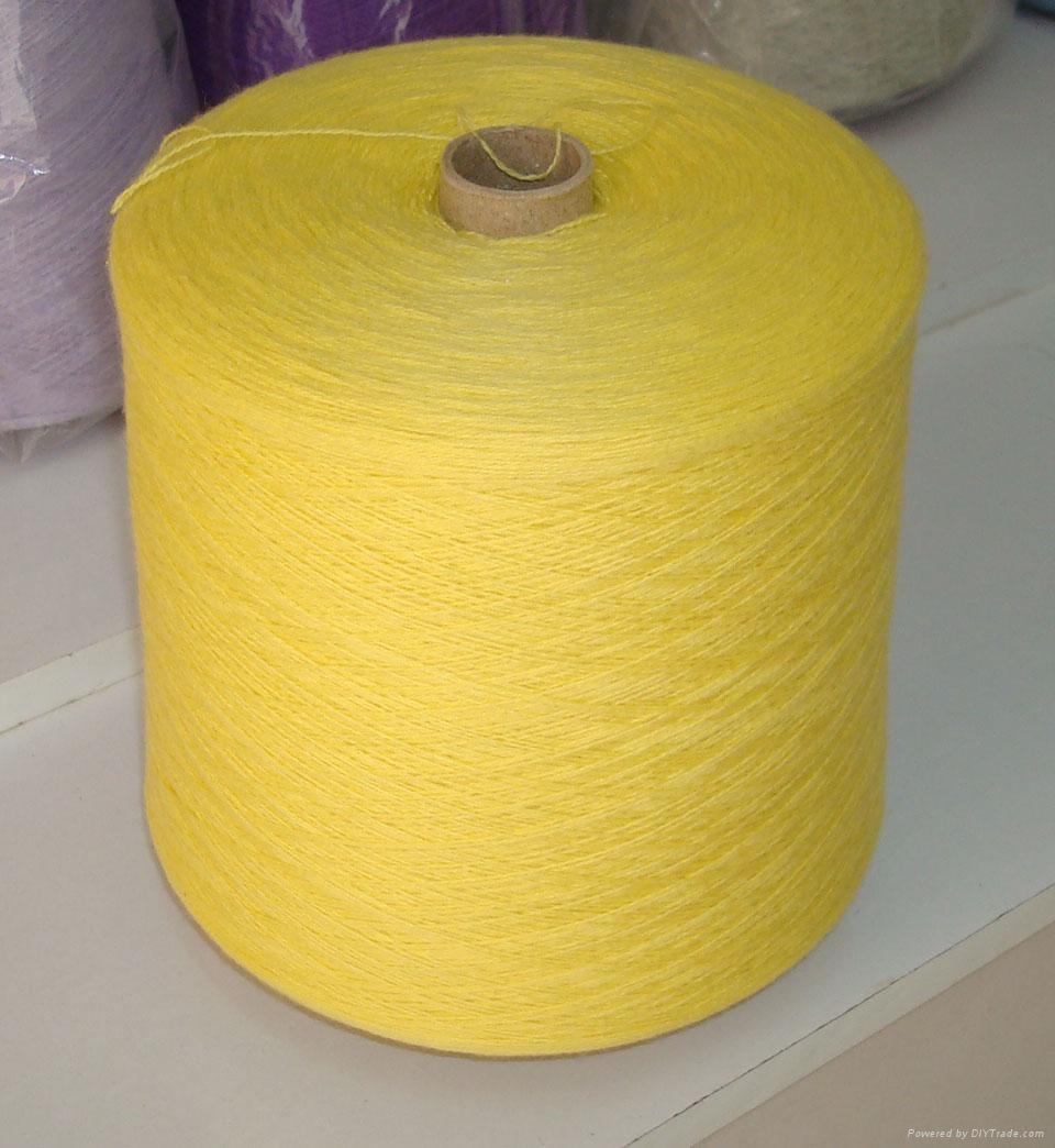 2/15nm 5%Cashmere35%Wool(19.5μm)30%Nylon30%Viscose Yarn 1