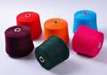 2/15nm 100%Wool(19.5μm) Yarn