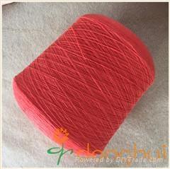 2/28Dnm 15%Wool (31-33μm  ordinary)85%Acrylic-white yarnYarn
