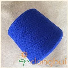 2/28nm-2/36nm-2/48nm  50%Wool (24.5μm) 50%AcrylicYarn