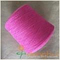 2/30nm-2/48nm-2/60nm 100% Superfine Mercerized Merino Wool(19.5μm)Yarn