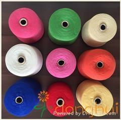 2/68nm 50% Cashmere 50% Mercerized Wool Yarn