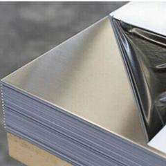 Best Quality Stanless Steel Sheet plate strip
