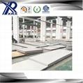 供应不锈钢带冷轧板SUS 43