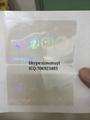 Washington state ID UV overlay hologram sticker manufacturer 2