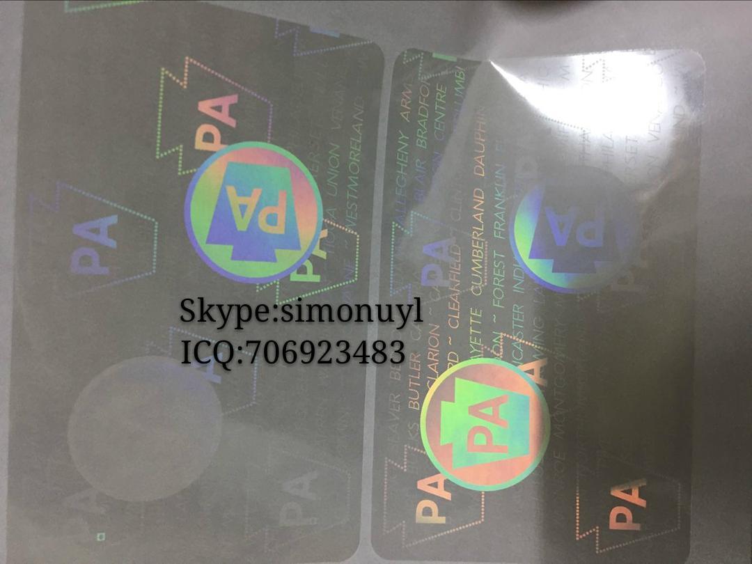 PA UV state ID hologram sticker US state ID overlays
