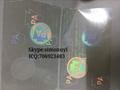 PA UV state ID hologram sticker US state