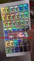 AMEX high quality anti-fake hologram
