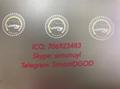 New Nevada NV hologram UV  OVI laminate sheet Nevada hologram for NV Nevada ID 2