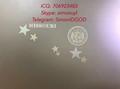 MO Missouri hologram OVERLAY UV laminate sheet  for MO Missouri ID 3