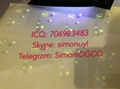 MO Missouri hologram OVERLAY UV laminate sheet  for MO Missouri ID