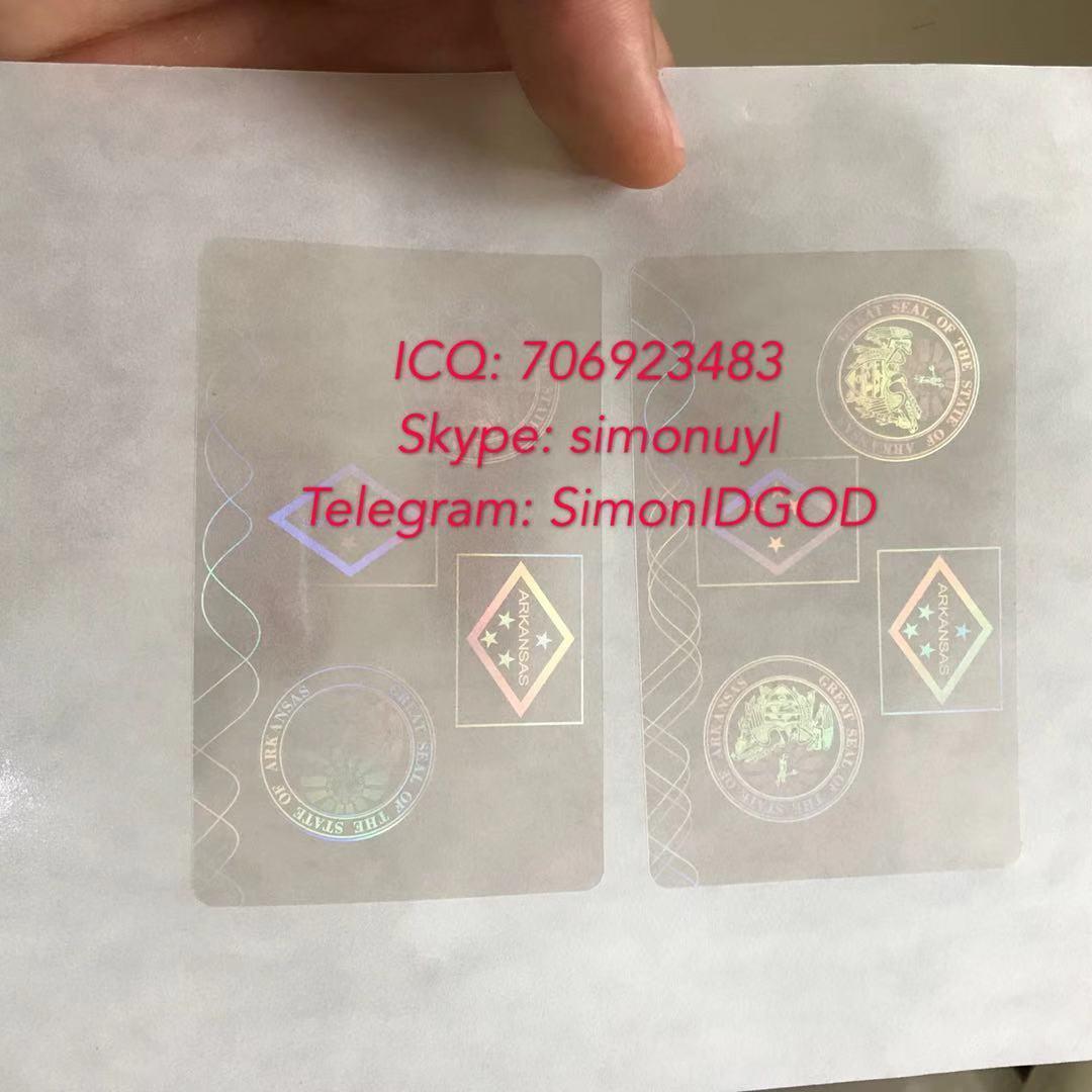 Arkansas AR ID DL hologram overlay Arkansas ID template 2