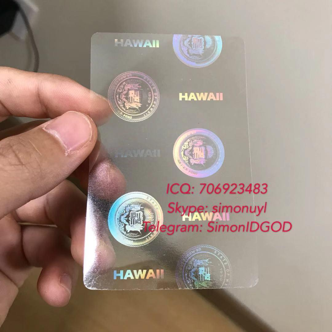 Dl Sticker Overlay Template Hi Hologram Hawaii Manufacturer Security Protection Idgod Id - Other china amp;