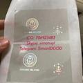 NEW Rhode Island ID DL hologram overlay sticker NEW RI  ID template 3