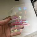 Rhode Island ID DL hologram overlay sticker WITH UV RI  ID template 3