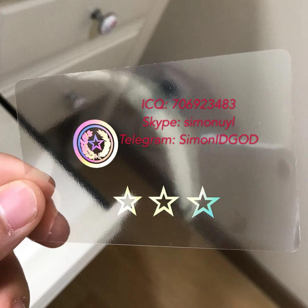 Texas TX ID DL hologram overlay sticker Texas TX ID template 1