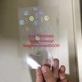 Italy Italian PP hologram overlay