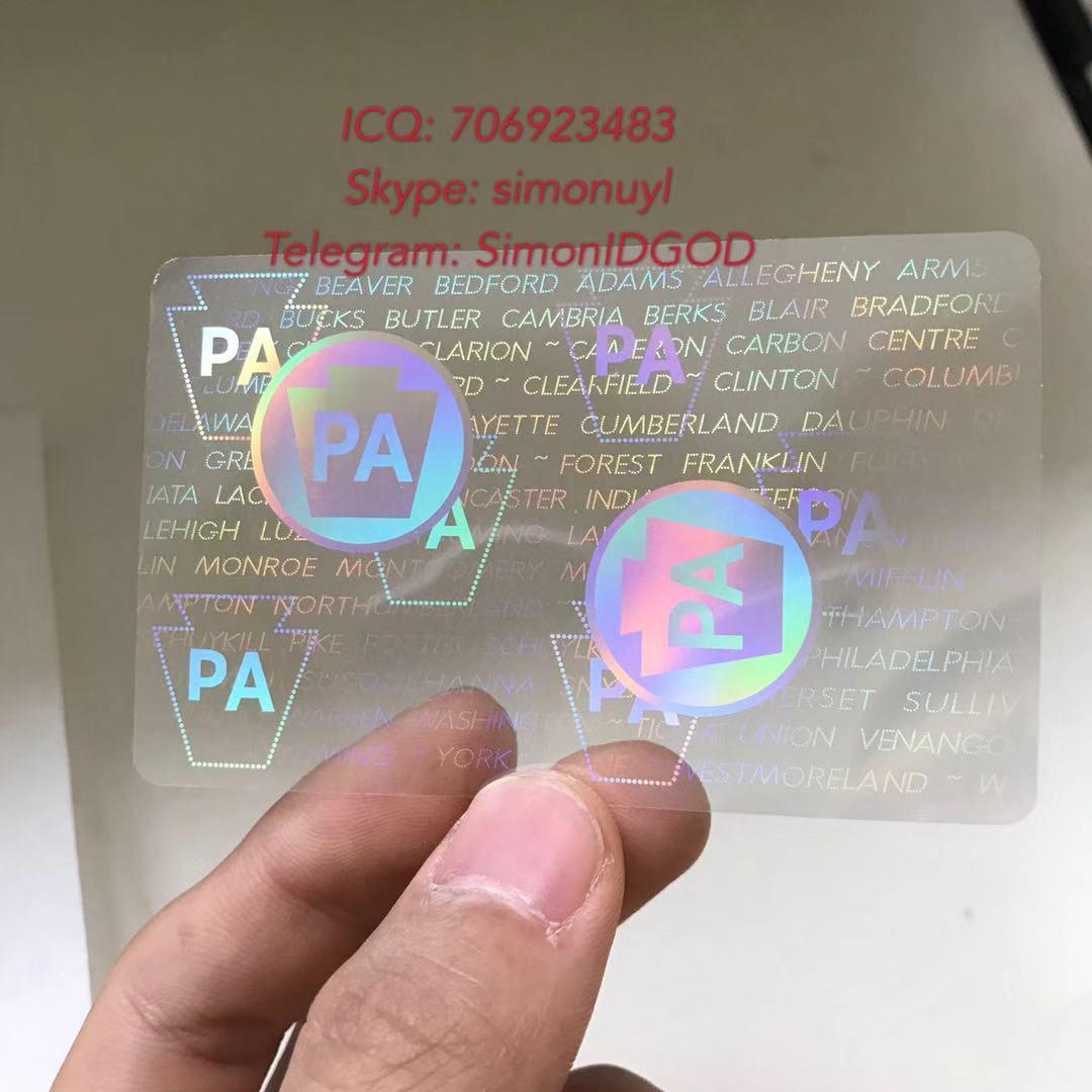 PA UV state ID hologram sticker US state ID overlays 3
