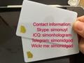 New  GA Georgia ID UV card with Gold map NEW GA Template