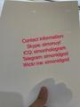 NEW NC ID OVI pouch laminate UV hologram DL OVI hologram North Carolina template