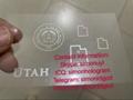 New Utah OVI hologram sticker for UT Utah ID Driver lice 2