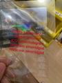 Australia NSW New South Wales ID hologram overlay sticker  3