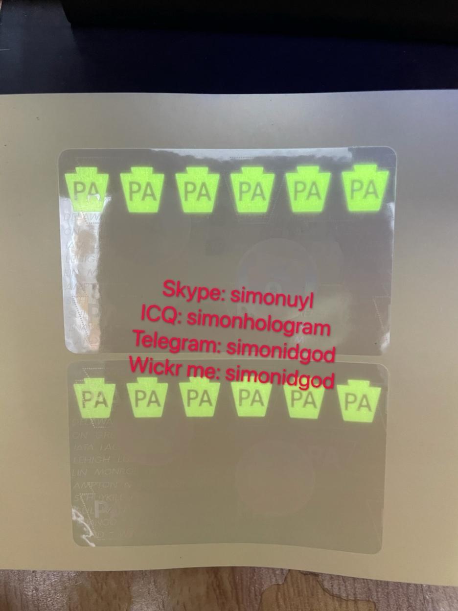 Pennsylvania PA ID UV hologram overlay sticer with UV Pennsylvania ID templatek 2