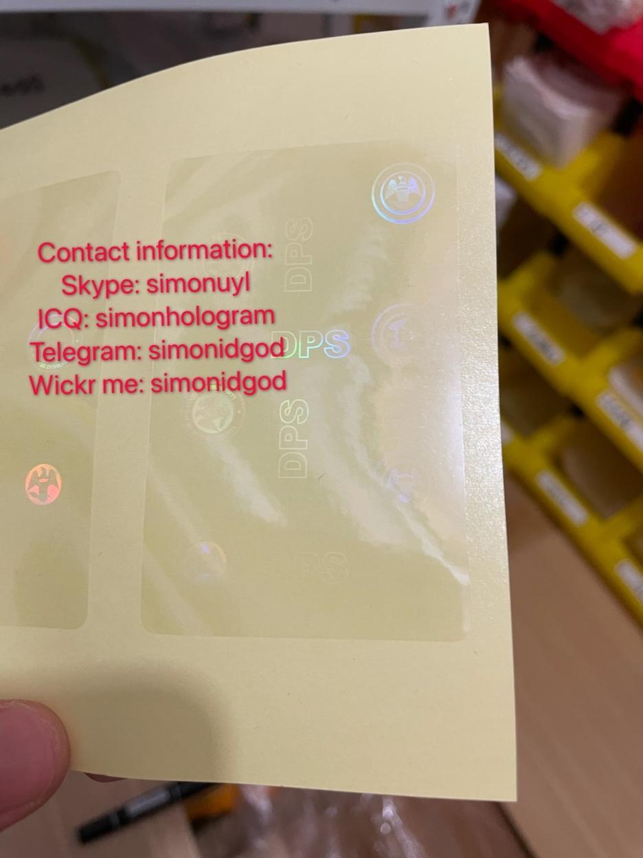 Mississippi MS ID DL hologram overlay sticker Mississippi ID template 1