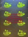 New California CA UV hologram overlay OVI hologram overlay sticker  4