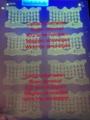 New PA Pennsylvania id hologram UV OVI laminate sheet TESLIN pref paper