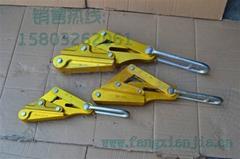 镁铝合金导线卡线器,
