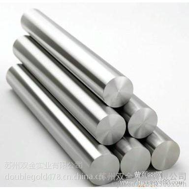 供应X6CrNiMo16-04泵阀核电钢不锈钢圆钢 1