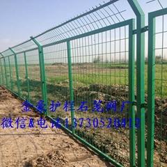 工厂直销浸塑框架护栏网