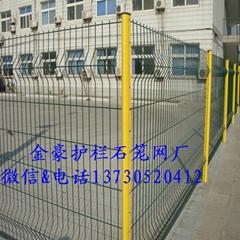 桃型柱护栏网带三角折弯